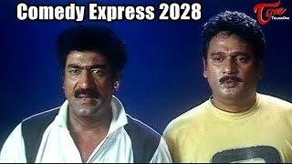 Comedy Express 2028 | B 2 B | Latest Telugu Comedy Scenes | #ComedyMovies - TELUGUONE