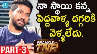Awe Director Prashanth Varma Interview - Part #3 | Frankly With TNR  | Talking Movies - IDREAMMOVIES