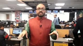 Madhya Pradesh Vidhan Sabha Election Results 2018, Counting Updates till 9.30 AM - ITVNEWSINDIA