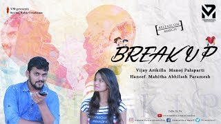 Break Up||Latest|| Telugu Short Film by VM Creative Studios|| Vijay Arikilla's Film - YOUTUBE