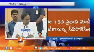 CM KCR Delhi Tour | To Meet PM Narendra Modi | iNews - INEWS