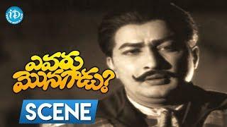 Evaru Monagadu Movie Scenes - Kaikala Satyanarayana Kidnaps Kantha Rao's Son    Rajasri    - IDREAMMOVIES