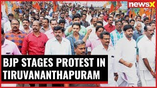 Sabarimala Battle: BJP stages protest in Tiruvananthapuram - NEWSXLIVE