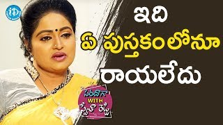 This Is Not Mentioned Anywhere - Divyavani || Saradaga With Swetha Reddy - IDREAMMOVIES