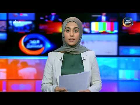 موجز أخبار السادسة مساءً | مليشيا الحوثي تستهدف المساجد ومنازل المواطنين في التحيتا (16 نوفمبر)