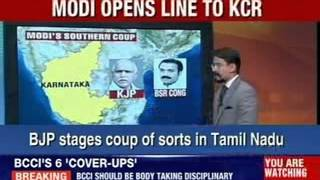 Narendra Modi open lines for TRS - NEWSXLIVE