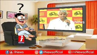 Dada Hilarious Punches On Ravula Chandrasekhar Over Union Budget 2019-20 | Pin Counter | iNews - INEWS
