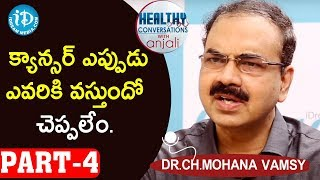Chief Surgical Oncologist Dr Ch Mohana Vamsy Interview - Part #4 | Healthy Conversations With Anjali - IDREAMMOVIES