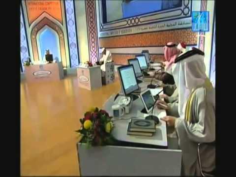 SOMALIA - Dubai International Qur'an competition 2014