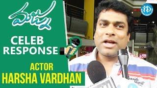Harsha Vardhan Response About Majnu Movie || Nani || Anu Emmanuel, Priya Shri ||#Majnu - IDREAMMOVIES