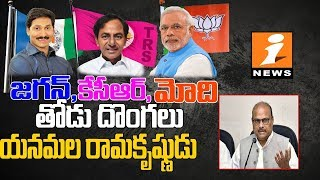 Minister Yanamala Ramakrishnudu Speakes To Midia After  AP CM Strategy Meeting | Amaravati | iNews - INEWS