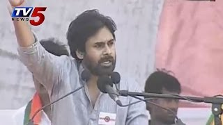 Congress killed thousands of  Telangana people - Pawan @ bharat vijay rally - TV5NEWSCHANNEL