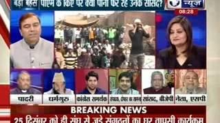 Badi Behas: Why did Yogi Adityanath gave controversial statement over conversion issue - ITVNEWSINDIA