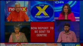 Lingayat religion: Cabinet accepts recommendation of expert panel — The X Factor - NEWSXLIVE
