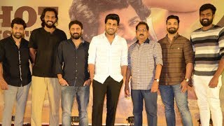 Ranarangam Success Meet | Sharwanand | Sudheer Varma | TFPC - TFPC