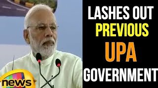 Narendra Modi Lashes Out At The Previous UPA Government | Mango News - MANGONEWS