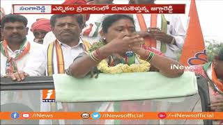 Jagga Reddy Wife Nirmala Election Campaign In Sangareddy | Comments On TRS | iNews - INEWS