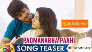 Padmanabha Paahi Song Teaser | Shubhalekha+lu Telugu Movie Songs | 2018 Telugu Movie Songs - MANGOMUSIC