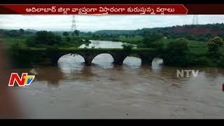 Heavy Flood Water Inflows to Kadam Dam || Adilabad District || NTV - NTVTELUGUHD