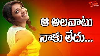 Is there any involvement to her...?? - TELUGUONE