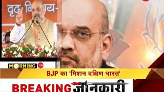 Amit Shah to reach Andhra Pradesh today - ZEENEWS