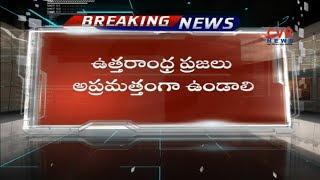 మరో 3 రోజుల పాటు వర్షాలు.. పొంగుతున్న గోదావరి | Heavy Rains Lashes AP And Telangana States| CVR News - CVRNEWSOFFICIAL