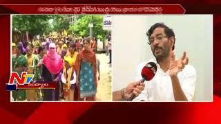 AP TDP Minister Somireddy Chandramohan Reddy Face to Face over Nandyal By-Election || NTV - NTVTELUGUHD