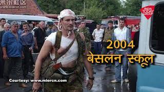 क्या यह वास्तव में एक घायल भारतीय सैनिक है? - AAJTAKTV