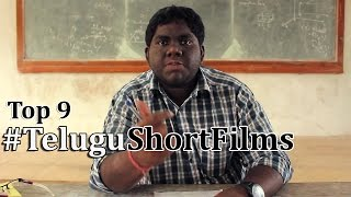 Top 9 Telugu Short Films | Telugola | Best Telugu Short Films | Telugu Videos - YOUTUBE