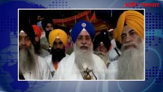 video : विशाल नगर कीर्तन श्री आनंदपुर साहिब में हुआ संपन्न