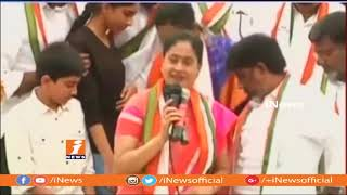 Congress Leader Vijayashanthi Star Election Campaign In Mahabubnagar | Comments On KCR | iNews - INEWS