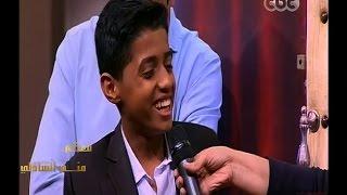 شاهد .. طفل الإسماعيلية الموهوب يحصد 120 ألف صوت
