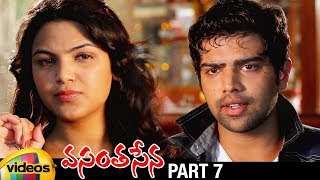 Vasantha Sena Latest Telugu Full Movie HD | Ravi Prakash | Priyanka Tiwari | Part 7 | Mango Videos - MANGOVIDEOS