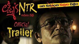 Lakshmi's NTR Movie Trailer | Ram Gopal Varma | #RGV | TVNXT Hotshot - MUSTHMASALA