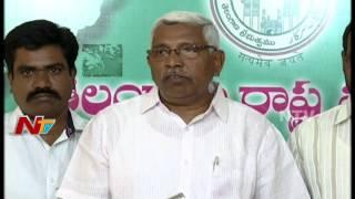 TJAC Chairman Kodandaram Meets Telangana Chief Secretary over Land Acquisition || NTV - NTVTELUGUHD