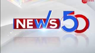 News 50: BJP leader Prahlad Bandhwar shot dead - ZEENEWS