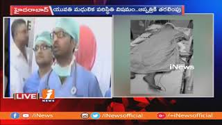 Yashoda Hospital Doctors Releases health Bulletin On Madhulika Health Condition  iNews - INEWS