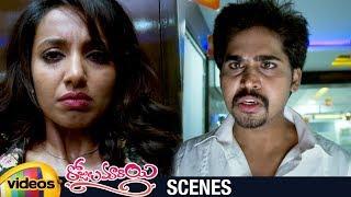 Tejaswi Madivada Scared by Parvatheesam   Rojulu Marayi Telugu Movie Scenes   Kruthika  Mango Videos - MANGOVIDEOS