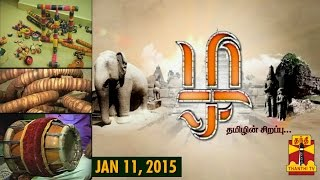 Zha – Speciality Of Tamil 11-01-2015 Thanthi TV Show