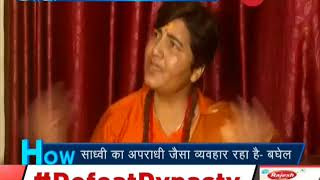 5w1h: Election Commission to issue notice to Sadhvi Pragya - ZEENEWS