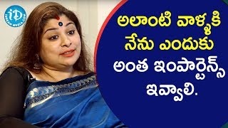 Why Should I Give Them So Much Importance - Serial Actress Meghana || Soap Stars With Anitha - IDREAMMOVIES