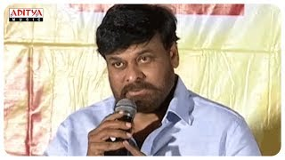 Megastar Chiranjeevi Speech @ Marketlo Prajaswamyam Movie Audio Launch - ADITYAMUSIC