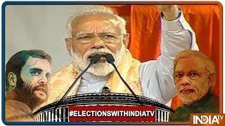 PM Modi From Asansol: Bengal के ये प्यार में भूल नहीं सकता हूँ - INDIATV
