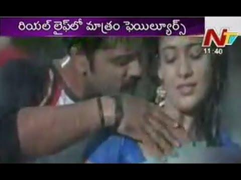 South Heroines Real Life Love Stories - Ntv Telugu News