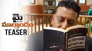 My Dear Marthandam Movie Teaser | Prudhvi Raj | TFPC - TFPC