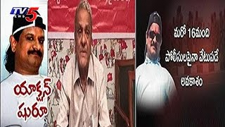 Another 16 Police May be Suspended in Gangster Nayeem Case | TV5 News - TV5NEWSCHANNEL
