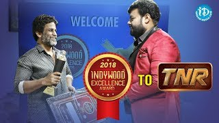Indywood Excellence Award to TNR || iDream Movies - IDREAMMOVIES
