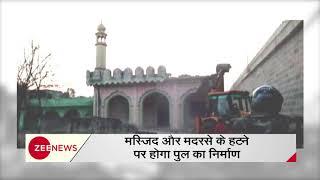 Muslims agree to remove Mosque in Muzaffarnagar |मुस्लिम मुजफ्फरनगर में मस्जिद को हटाने के लिए सहमत - ZEENEWS