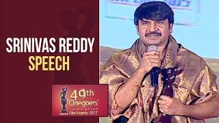 Srinivas Reddy Speech @ Cinegoer 49th Film Awards | TFPC - TFPC