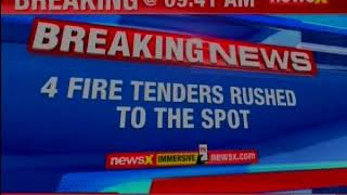 Fire breaks out at ICA building, 4 fire tenders at spot - NEWSXLIVE